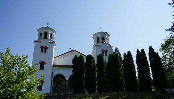 Klisura Kloster
